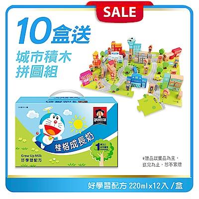 桂格 成長奶 好學習配方 (220mLx12罐) X 10盒