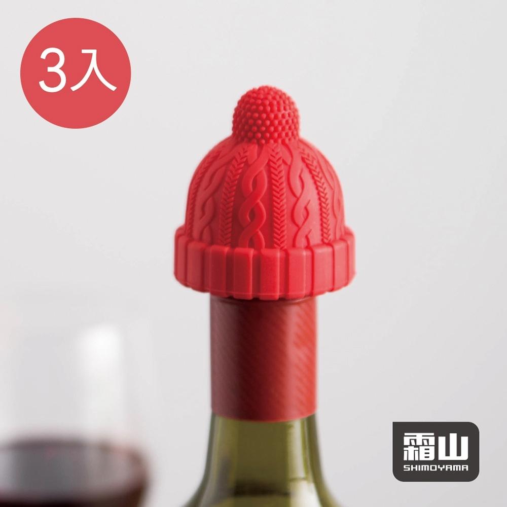 日本霜山 小紅帽造型矽膠密封酒瓶塞-3入
