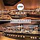 漢來海港餐廳敦化-天母店平日自助下午茶餐券16張