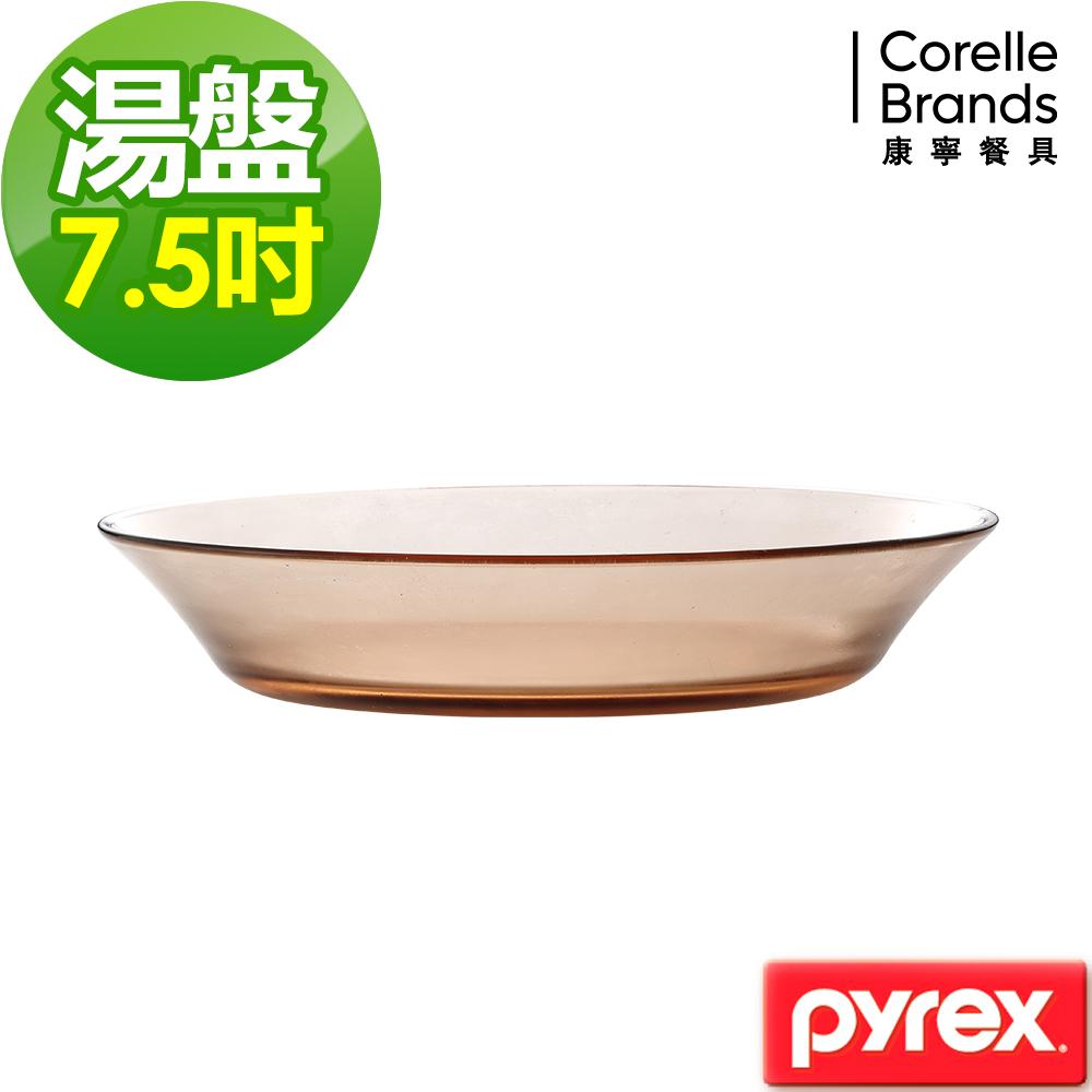 Pyrex康寧 晶彩7.5吋透明餐盤
