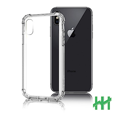 軍事防摔手機殼系列 Apple iPhone X (5.8吋)