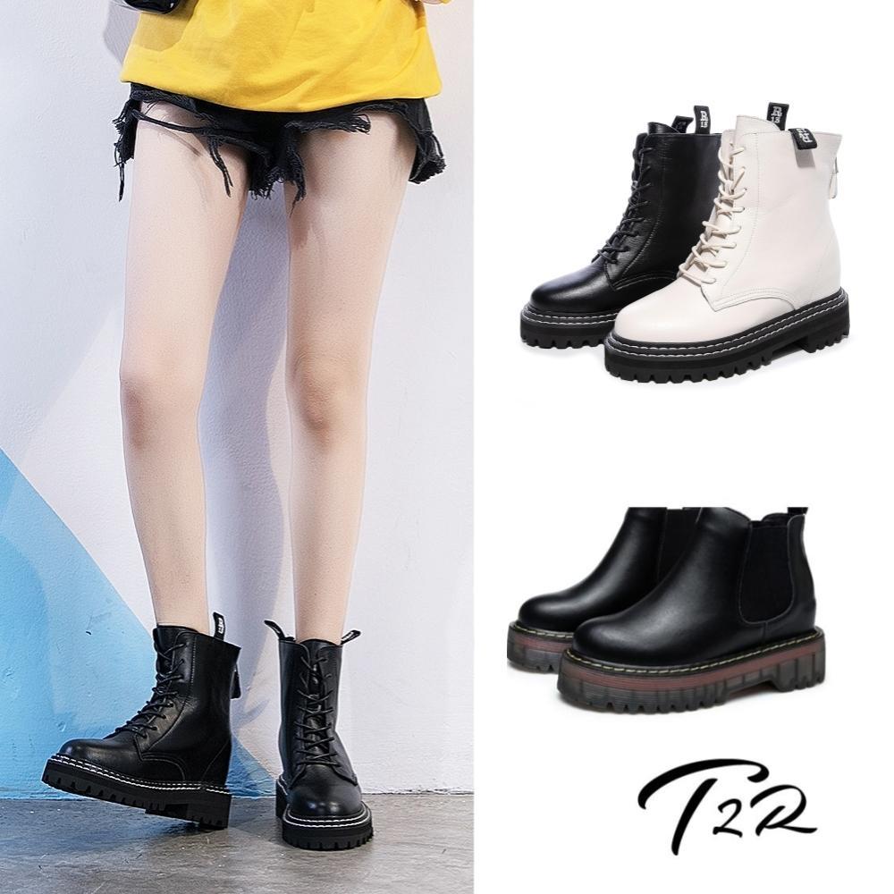 [領券84折] T2R 全真皮馬汀短靴-隱形增高8公分-3款