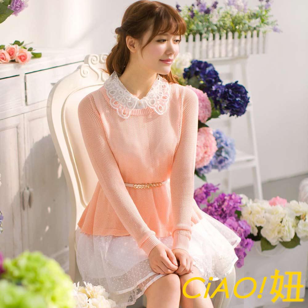 附腰帶針織衫+花瓣領網紗洋裝組 (粉色)-CIAO妞