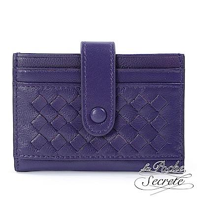 La Poche Secrete 編織小羊皮折疊證件票卡夾-靚麗紫