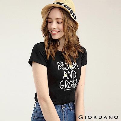 GIORDANO 女裝可愛植物印花短袖T恤-12 標誌黑