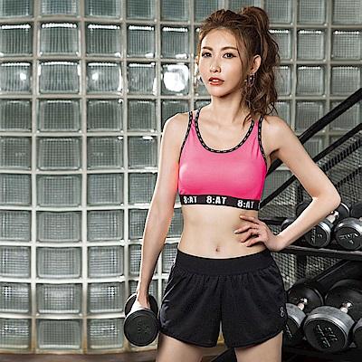 8:AT 運動內衣  M-XL(亮桃粉)