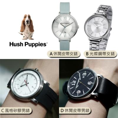 【時時樂限定】Hush Puppies 休閒錶款 均一價任選