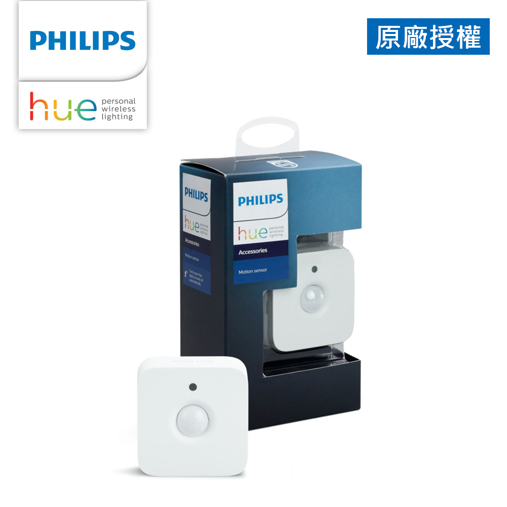 Philips 飛利浦 Hue 智慧照明 人體感應器(PH014)