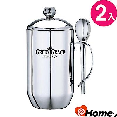 i-home 不鏽鋼保溫杯 雙層中空隔熱( 420 ml)-超值 2 入
