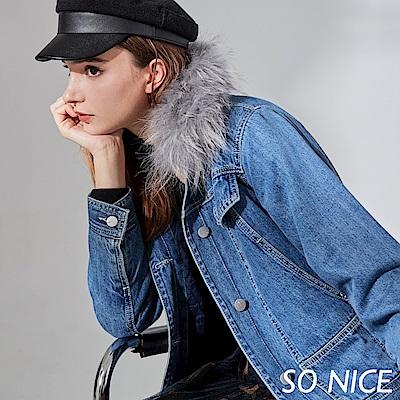 SO NICE個性絨毛內鋪棉牛仔外套