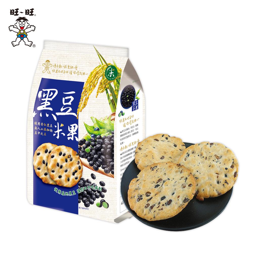 旺旺 黑豆米果(160g)