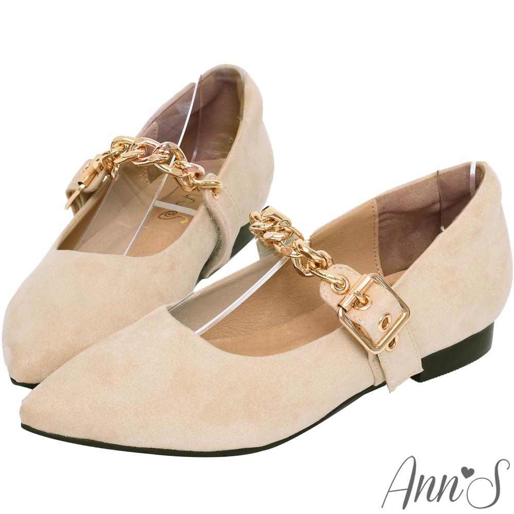 Ann'S品味嬌點-魔鬼氈金鍊扣帶平底尖頭鞋-杏