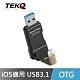 TEKQ uDrive Twister Lightning MicroUSB 三用讀卡機 霧黑金 product thumbnail 1