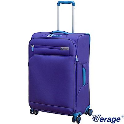Verage ~維麗杰 25吋輕量經典系列行李箱 (紫)