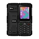 GPLUS F5 大電量IP68三防4G直立式手機 product thumbnail 2