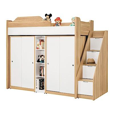 文創集 迪亞3.5尺床台組合(單人床台+雙衣櫃+不含床墊)-112x235x180cm免組