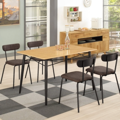 MUNA 尤妮絲4尺餐桌(1桌4椅) 120X80X74cm