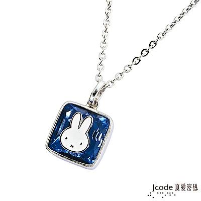 J'code真愛密碼 晶彩米飛純銀/水晶墜子 送項鍊