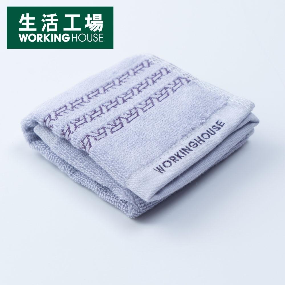 【給皂機加購中-生活工場】More清新棉柔方巾-丁香紫