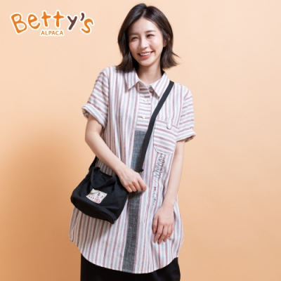 betty's貝蒂思 條紋襯領長版造型上衣(紅條紋)