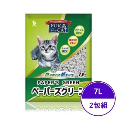 日本FOR CAT-變色凝結紙砂-無香 7L (2包組)