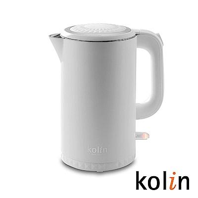 歌林316不鏽鋼雙層防燙1.7公升快煮壺KPK-LN207