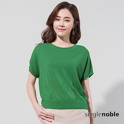 獨身貴族 春日印象變化織紋落肩針織衫(2色)