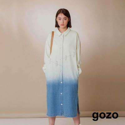 gozo-漸層牛仔開襟外套(兩色)