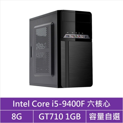 華碩H310平台[鋼彈狂戰]i5六核GT710獨顯電腦