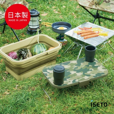 【日本ISETO】日製二合一野餐露營折疊式提籃餐桌(附卡扣)