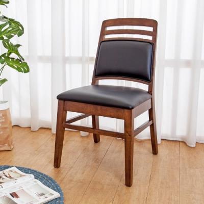 Boden-尼爾斯全實木皮面餐椅/單椅(二入組合)-46x55x85cm