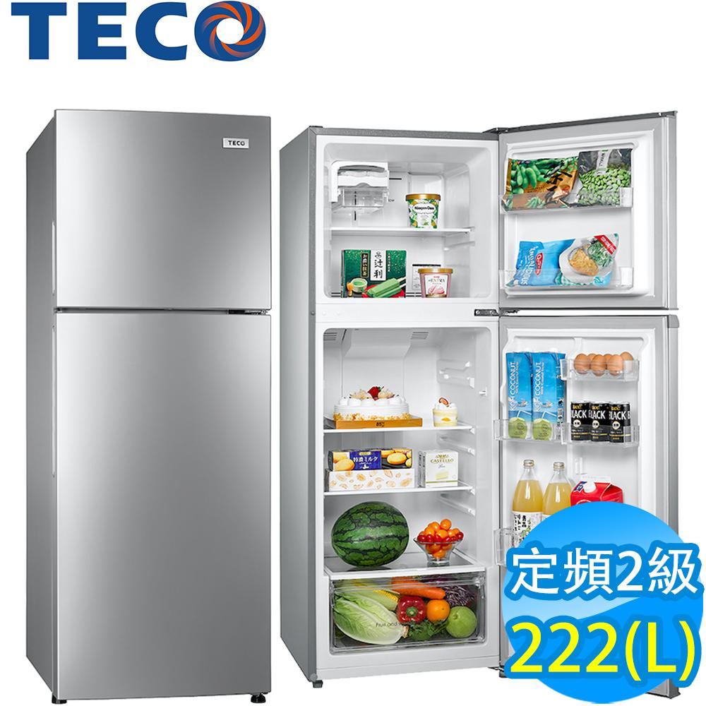 [無卡分期12期]TECO東元 222L 2級定頻2門電冰箱 R2302N