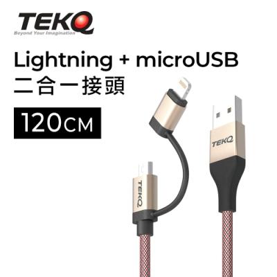 TEKQ Combo Lightning+MicroUSB 高速充電傳輸線-120cm