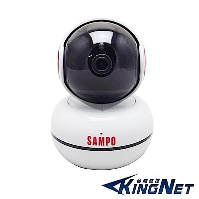 【KINGNET】聲寶SAMPO智慧機器人 網路攝影機 1080P高清影像