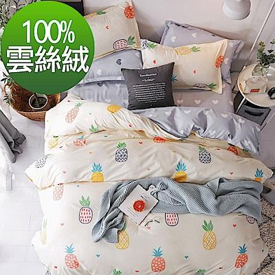 La Lune 台灣製經典超細雲絲絨雙人加大床包枕套3件組 活力波羅蜜