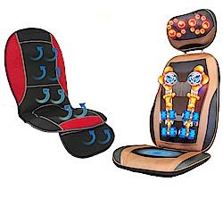 健身大師 全方位揉捏刮痧按摩椅墊 (買一送一)