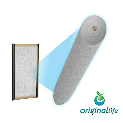OriginalLife 長效可水洗 淨化空氣紗窗網45目 600*55cm
