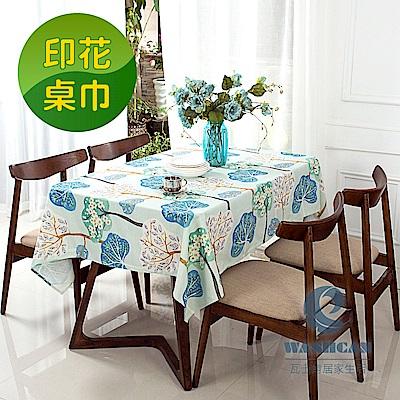 Washcan瓦士肯 清新印花桌巾-湖畔協奏-藍 120x120cm