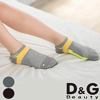 D&G極致機能運動女襪-10雙組(D326)-台灣製造