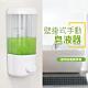 單孔壁掛式給皂機 按壓式洗手液機/皂液器 手動按壓瓶 沐浴乳/洗髮精/洗手乳適用 product thumbnail 1