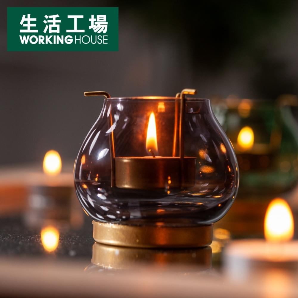【品牌週全館8折起-生活工場】Royal古典小燭杯-灰