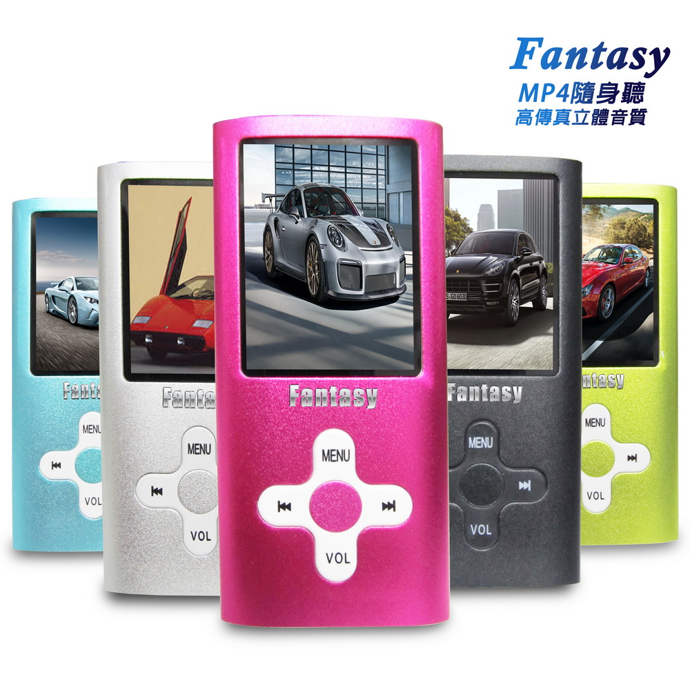【DW-B1824D】Fantasy十字插卡彩色MP4隨身聽(加32G記憶卡)