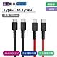 ZMI 紫米 Type-C 轉 Type-C 60W 100cm 編織充電傳輸線 AL303 (Type-C TO Type / USB-C) product thumbnail 1