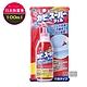 日本原裝Mitsuei 強效深層去汙除霉膏100ml(浴室地板牆面磁磚除霉劑) product thumbnail 1