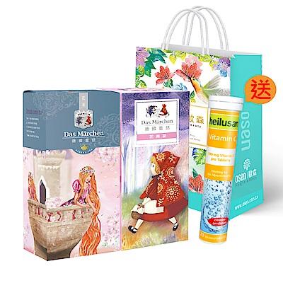 德國童話 花果茶包禮袋組 (花草茶+果粒茶)(15入x2盒)