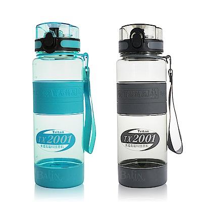 寶石精品 美國Tritan TX2001 寶石耐熱休閒壺800ml(兩色任選)