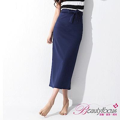 BeautyFocus 吸濕排汗抗UV萬用防曬裙(深藍)