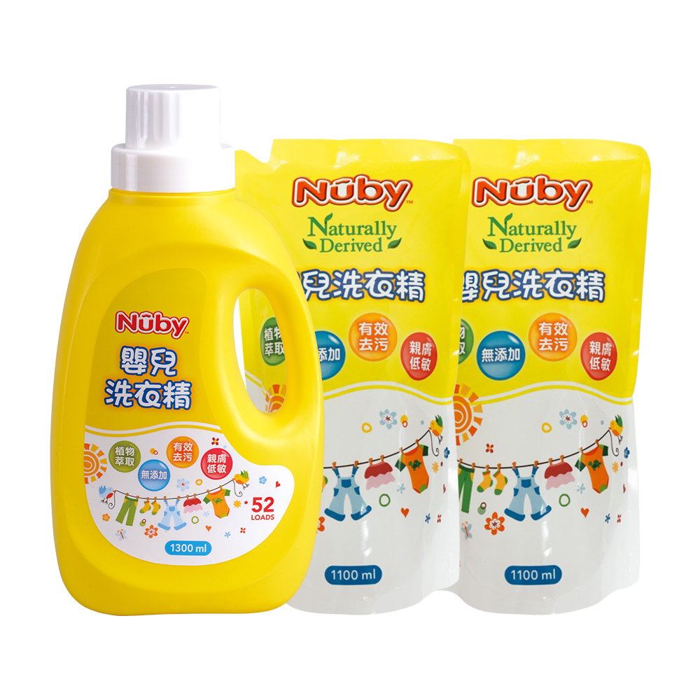 Nuby 嬰兒洗衣精組合包_1罐1300ml+5包x1100ml