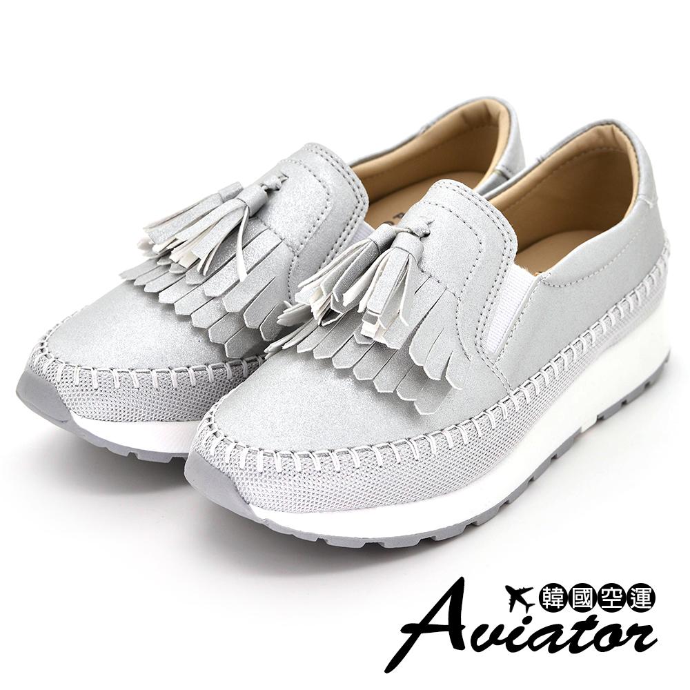 Aviator*韓國空運-正韓氣質流蘇金蔥皮革厚底懶人鞋-銀