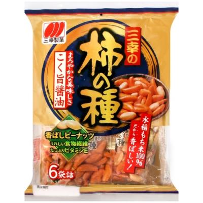 三幸 柿種米果(144g)